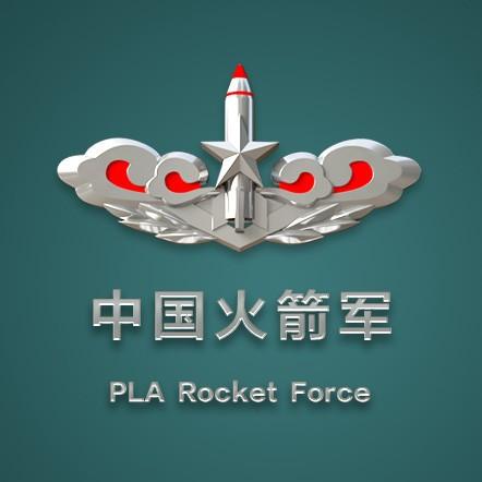 中国火箭军