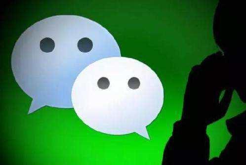 """微信""""对方正在输入"""",这时对方在干什么呢?无非是这三种情况"""