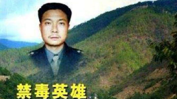 缉毒英雄吴光林在查缉毒品时,与毒贩发生激烈枪战,不幸壮烈牺牲