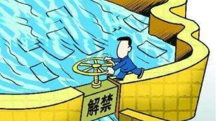 视觉中国股价今日开盘跌停 瞬间蒸发近20亿!