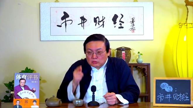 """梁宏达:徐晓冬""""打假""""传统武术,他是不是在炒作?"""