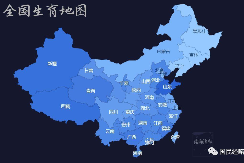 中国生育地图:山东陡降,广东强劲,北上津低迷,东北再度垫底