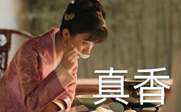 明星演戏吃东西:赵丽颖秒变吃货,杨颖吃出争议,刘若英让人泪目