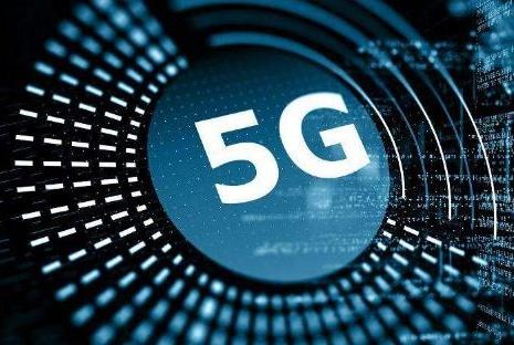 中国打通全球首个5G电话之后,我们是否要换上5G手机了?