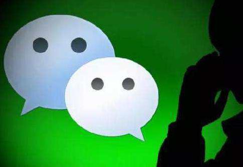 微信删除和拉黑有什么区别,网友:删除更狠,再也找不回了