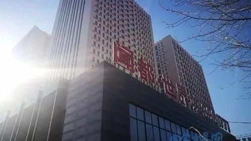 《闻都世界城公寓提前交房引业主质疑》最新消息:城建部门未查到竣工验收备案信息