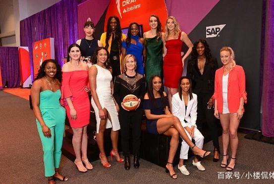 中国女篮双喜临门:女版周琦和女版奥尼尔,都被美国选秀大会选中