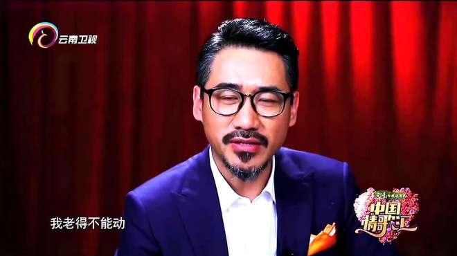 中国情歌汇:放弃在深圳的事业,卖掉房车,重新拾起音乐梦想