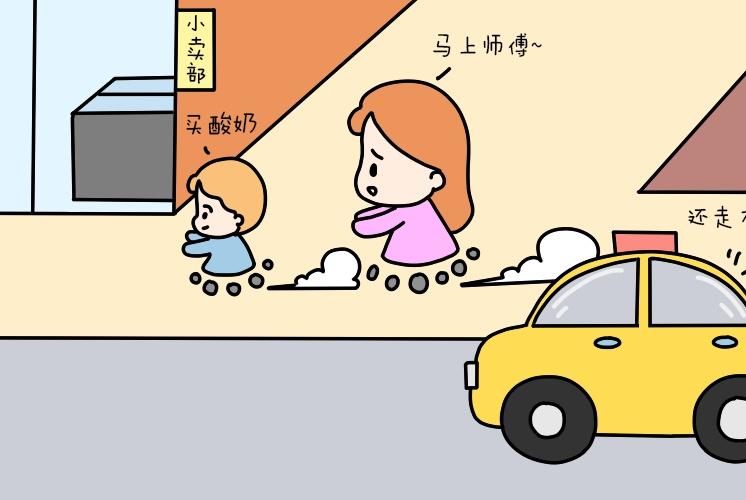 孩子有没有出息和教养,带出去吃顿饭,就能看出来了,别不信!
