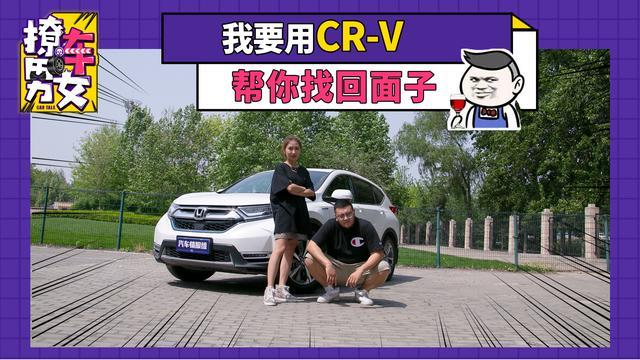 CR-V能秒思域?一箱油跑1200公里,丰田和本田的混动技术差这么大