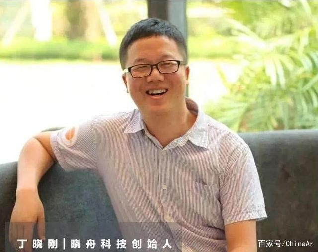 中国首个新零售服务平台每人店亮相第2届中国国际人工智能零售展 ar娱乐_打造AR产业周边娱乐信息项目 第3张
