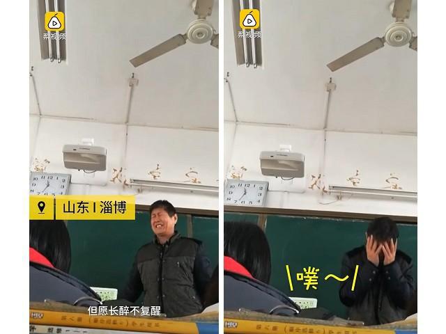 老师课堂上朗诵《将进酒》动作狂放似喝醉,爆红网络惹争议