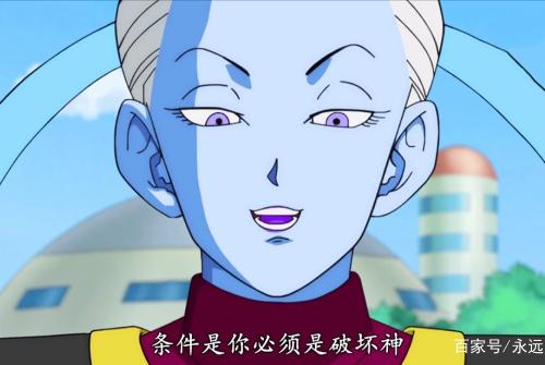 龙珠超:维斯说出超蓝悟吉塔的实力,这个评价让比鲁斯很尴尬!