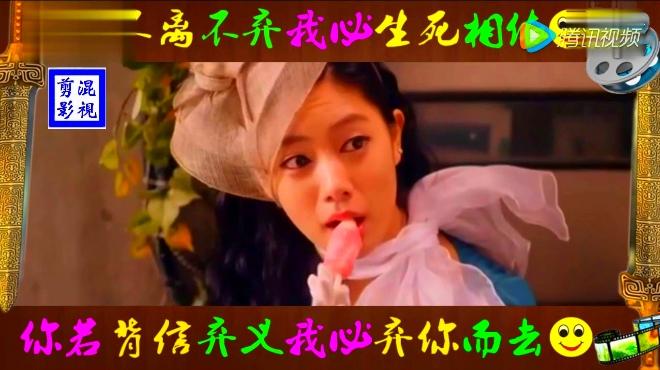 韩国电影赵茹珍 李成敏两个上班的女郎性感爆笑
