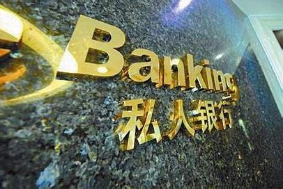 招行7万私人银行客户,人均资产2700多万元,你怎么看?