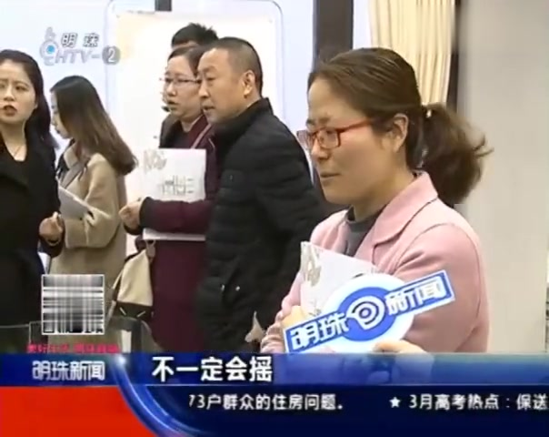 一个楼盘刷新杭州3个记录,第九次万人摇号,中签率不到2%!