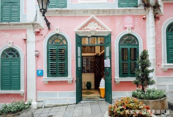 澳门恋爱巷_4,恋爱巷,粉白色调,给人一种浪漫的感觉.