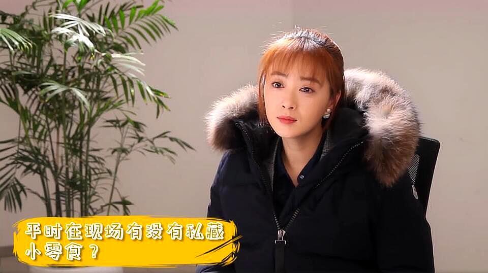 遇见幸福花絮:蒋欣接受灵魂的考问,看看她是怎么回答的