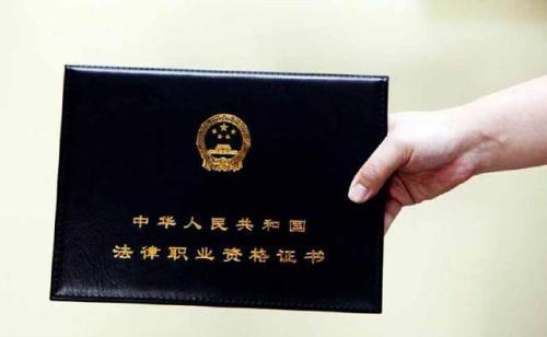 中国最难考也是最吃香的5大证书,每一本都是金