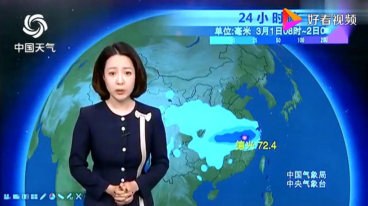 气象台:2-4日天气预报,南方被大范围降雨包围,局部太阳光顾!