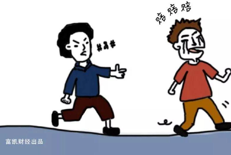 业绩连降如刘阿斗,市值蒸发达九成,京天利大股东萌生退意