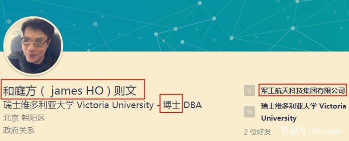 北京劳斯莱斯女司机背后身份曝光 京A88号牌神秘主人 ar娱乐_打造AR产业周边娱乐信息项目 第6张