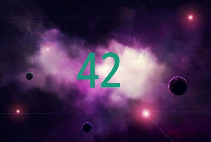 42,这个数字被誉为生命、宇宙以及万事万物的终极答案