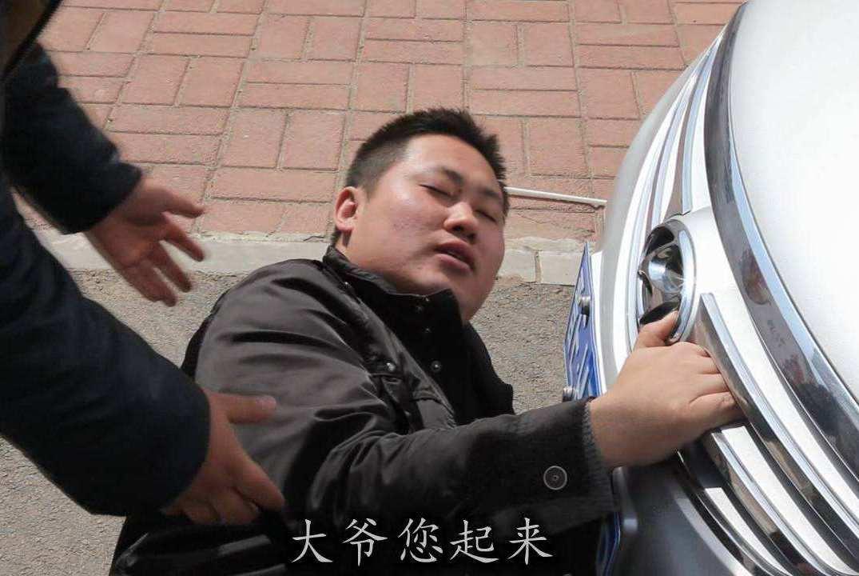 """开车遇""""碰瓷""""怎么办?老司机:说出这3句话,对方乖乖走开"""