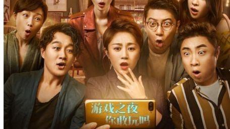 杜江为霍思燕新戏做宣传,称赞老婆演技炸裂,两人也太甜了吧