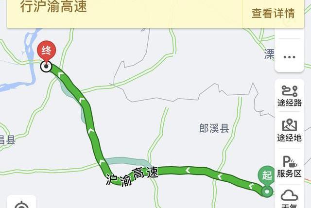 """2019春运:""""交警+高德""""大数据治堵 用户省时56.9%"""
