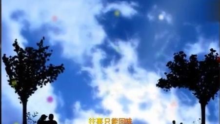 陈思诚 王宝强《往事只能回味》细细品味,有种说不出的味道!