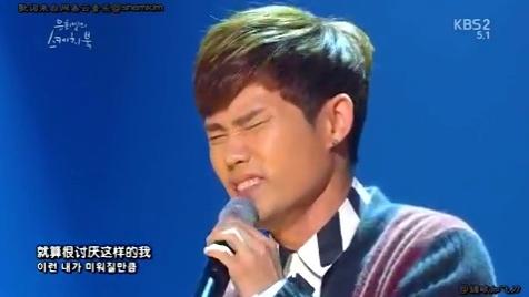 「金范秀」每次现场都唱得不一样的—《想你》「《天国的阶梯》OST」