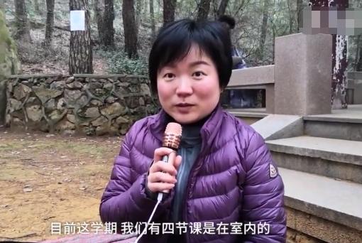 中国地质大学为帮学生减压,专门设计不同课程,网友:像孔子授课