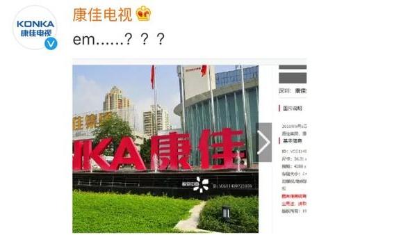视觉中国暂时关闭!另一家同类网站,还在售卖前国家领导人的肖像
