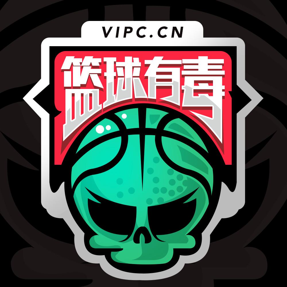 篮球有毒9527