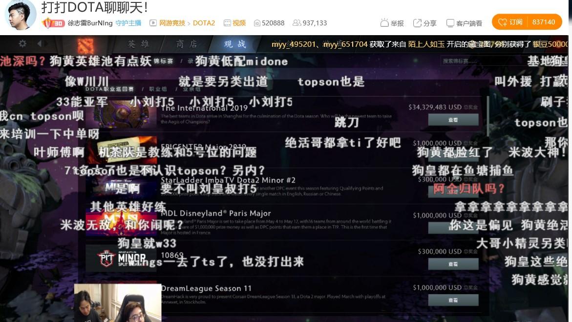 DOTA2:B神直播爆猛料 皮鞋SCCC将加盟狼队 Yao担任五号位!