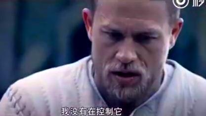 亚瑟王:斗兽争霸发布中国独家预告「中字」