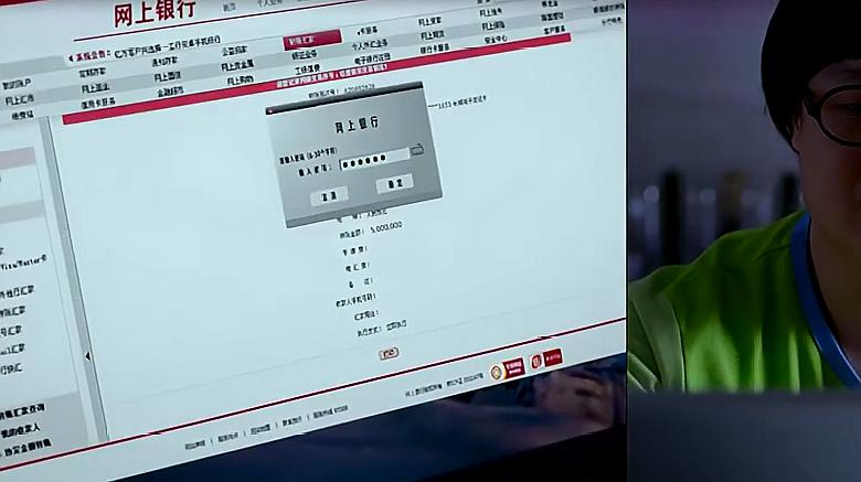 厉害了,前一秒账户还有大笔资金,下一秒就被黑客盗走了
