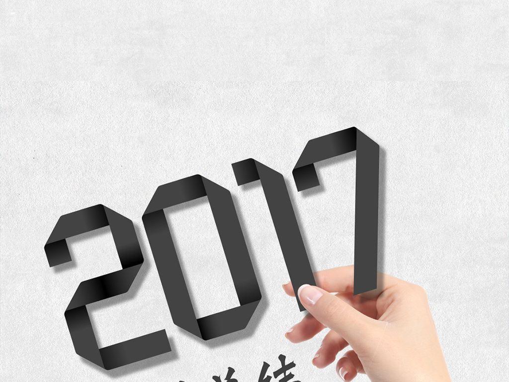 程序员的2018年终总结该怎么写?如何写一份满意的年终报告?