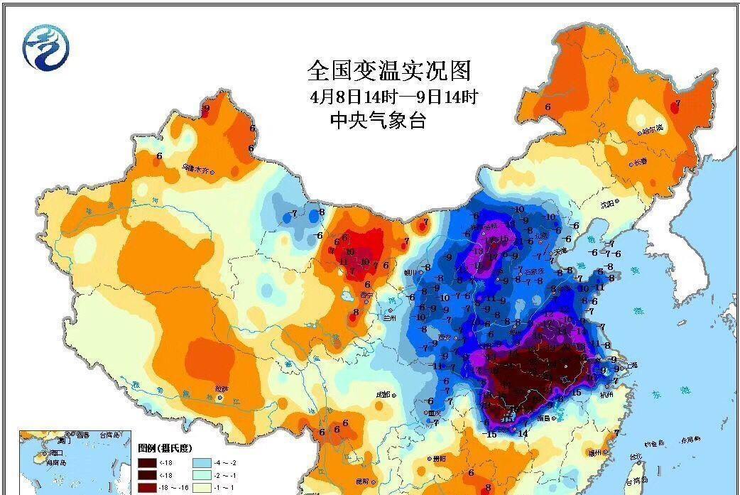 """冷空气不灵了!北方确定大回暖直奔30度!北京上海温度要""""倒挂"""""""