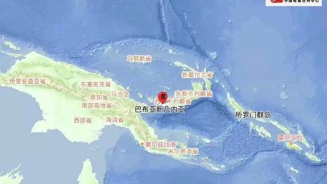 新不列颠岛地区发生5.7级地震