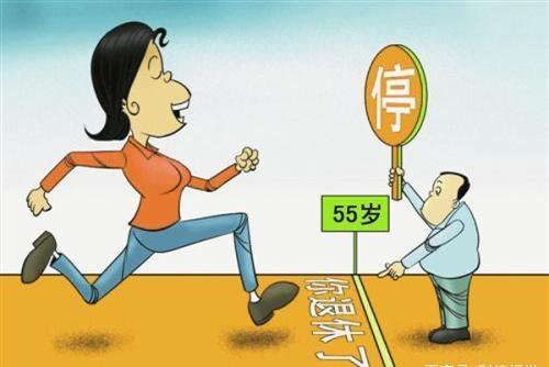 这些女性退休年龄提高到60岁?延迟退休优先在女性中开始推广?