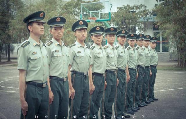 部队考军校的书籍武警_想去部队当兵然后考军校,有哪些具体要求?退役军官告诉你!