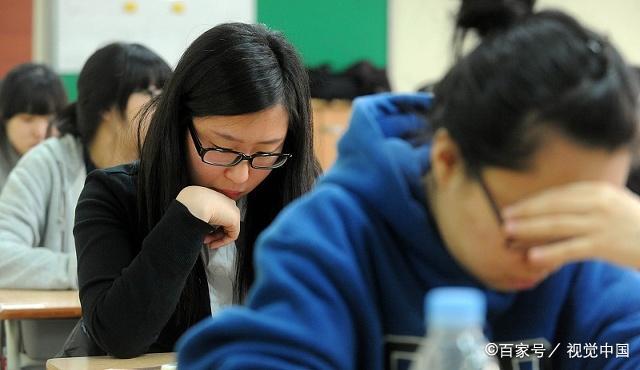 中小学家长群禁止发红包、晒成绩、表扬学生!网友、家长意见不一