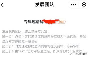YOOZ电子烟是传销吗  蓝洞卧底调查40天