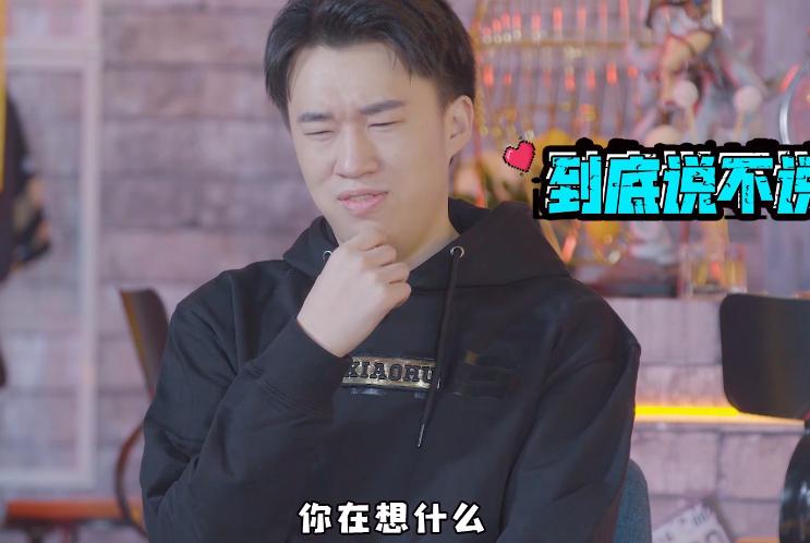 RNG《皇话》第五季,Xiaohu:Ming每天都抱着林允儿的抱枕睡觉!
