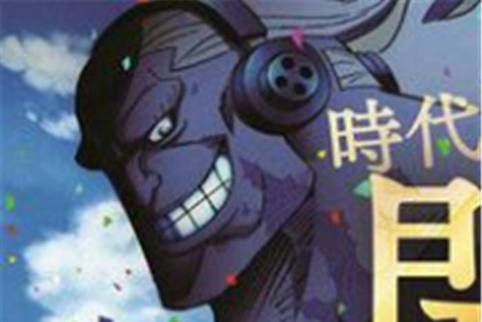 海贼王剧场版:最强阵容登场,2位霸王色敌人亮相,波妮秘密公布