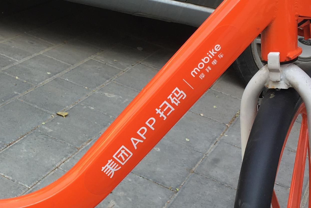"""独家:摩拜""""美团化""""进程加速,部分单车只支持美团APP扫码解锁"""