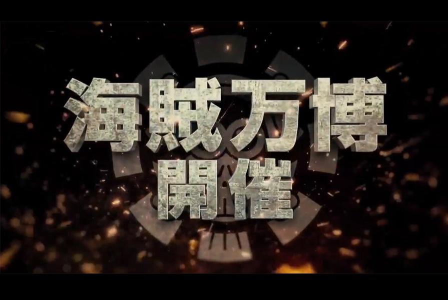 《海贼王》20周年剧场版人物剧透:罗杰,鹰眼,海军大将通通登场