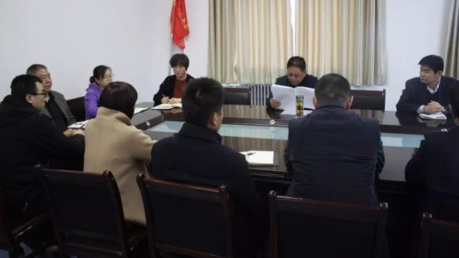 「文旅之声」县文体广电和旅游局传达学习各项会议精神